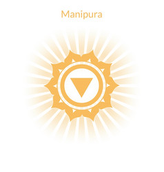 manipura chacra vector image