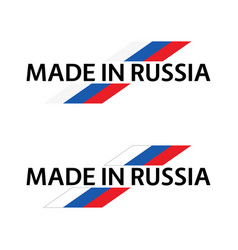 set logos made in russia vector image vector image