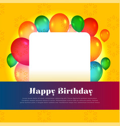 happy birthday card design with text space vector image