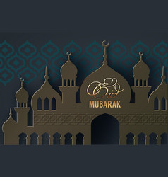paper mosque silhouette with lettering eid mubarak vector image