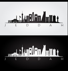 Jeddah skyline and landmarks silhouette vector