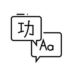 Online translation service line icon concept sign vector