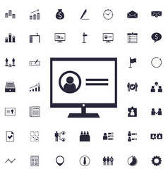 Profile icon vector