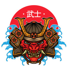 Samurai hannya mask tattoo vector