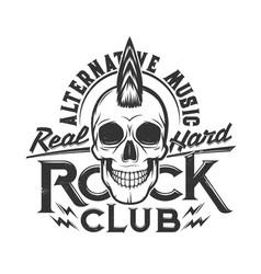 tshirt print skull punk hairstyle mascot vector image