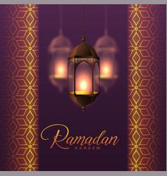 hanging lanterns and islamic pattern design vector image