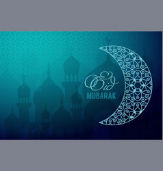 Mosques and moon at night landscape background vector