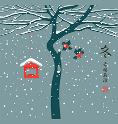 winter banner with tree and birds in china style vector image