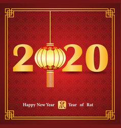 chinese calligraphy 2020 vector image