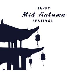 happy mid autumn festival pagoda background vector image