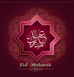 Islamic greeting card eid mubarak with arabic call vector