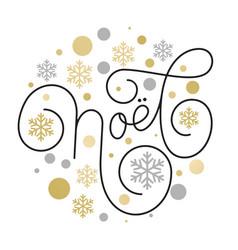 Merry christmas joyeux noel french flourish hand vector
