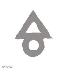 Monochrome icon with adinkra symbol sepow vector