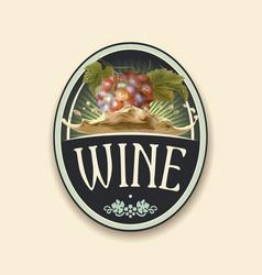 Grapes bunch dew drops pink wine splash label vector