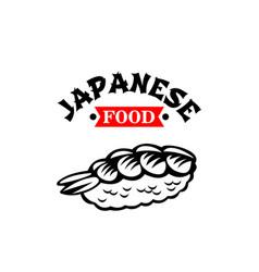 Japanese food cuisine restaurant sushi icon vector