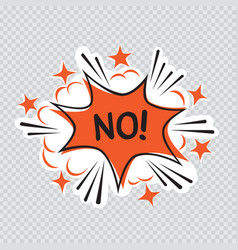 no cartoon transparent vector image