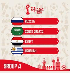 Russia football teams group vector