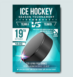 ice hockey poster banner advertising a4 vector image