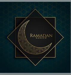 Islamic ramadan kareem premium design vector