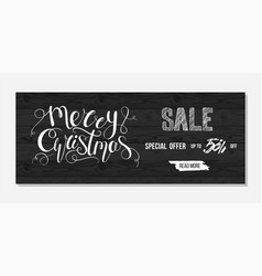 merry christmas sale advertising vector image vector image
