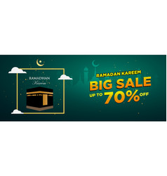 70 off offers vector