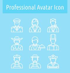 Avata line icon vector
