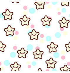 cute stars with the vector image