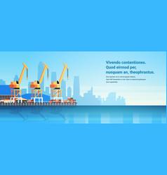 Industrial sea port cargo logistics container vector