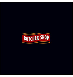 butchery red logo on a dark background vector image