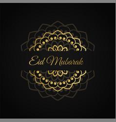 Eid mubarak islamic design in golden color vector