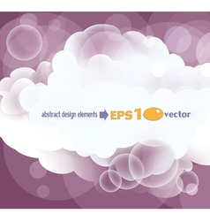 abstract background with white clouds vector image
