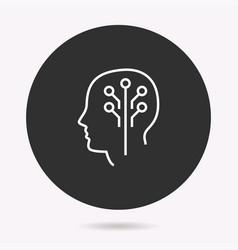 Artificial intelligence - icon vector