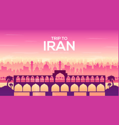 bridge of iran brochure cards set monument vector image