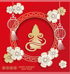 chinese new year greeting card a stylized vector image