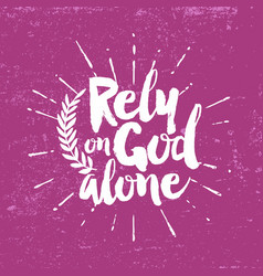 rely on god alone vector image