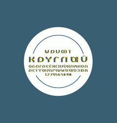 rounder volume font cyrillic alphabet vector image