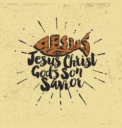 Jesus christ gods son savior vector