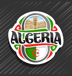 logo for republic of algeria vector image