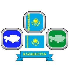 symbol of Kazakhstan vector image vector image