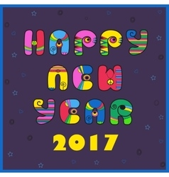 Happy new year 2017 Greeting disco card vector