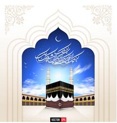 Islamic pilgrimage1 vector