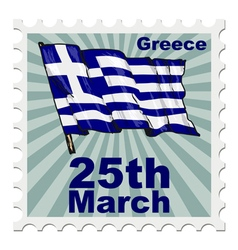 national day of Greece vector image