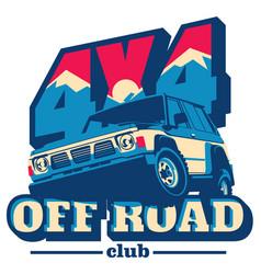 Off-road car logo safari suv expedition vector