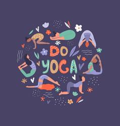 group yoga woman vector image