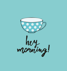hello morning cute vector image