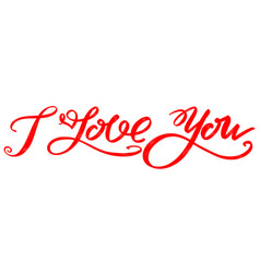 I love you textt on white background valentine vector