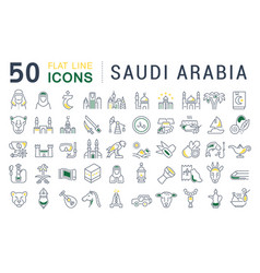 Set line icons saudi arabia vector