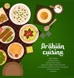 Arabian cuisine restaurant dishes menu cover page vector