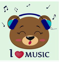 bear is a brown musician who sings songs head in vector image