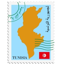 Mail to-from Tunisia vector